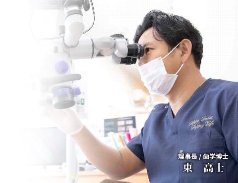埼玉県の多様な働き方実践企業認定医療法人社団 高歯会 歯科医院の求人サイト